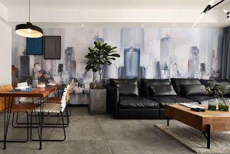 90平米现代简约风格客厅设计图