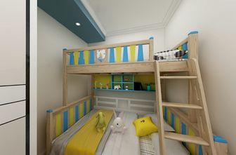 60平米现代简约风格儿童房效果图
