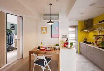 30平米超小户型宜家风格餐厅图片