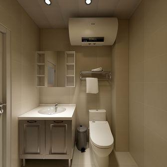 60平米一室一厅现代简约风格卫生间装修案例