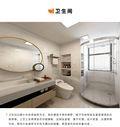 70平米三室一厅其他风格卫生间图片大全