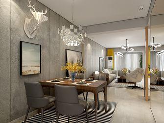 130平米三室一厅混搭风格餐厅图片大全