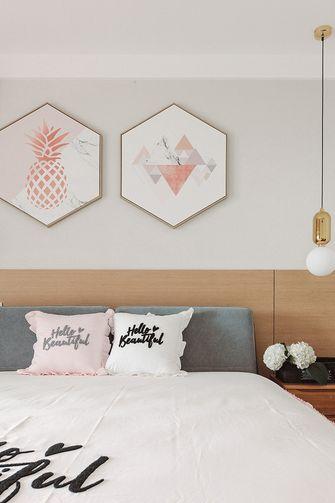 80平米公寓北欧风格卧室效果图