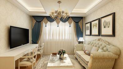 140平米四室三厅法式风格客厅图片大全