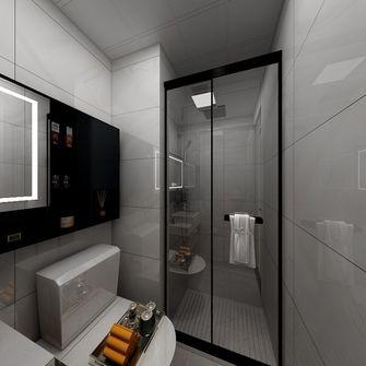 30平米以下超小户型现代简约风格卫生间设计图