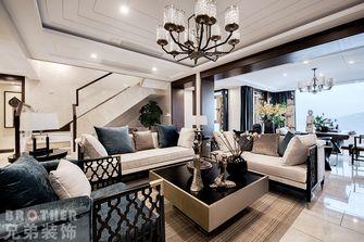 140平米四室四厅东南亚风格客厅装修图片大全