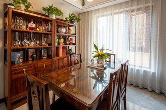 120平米三室两厅中式风格餐厅效果图