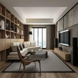 30平米小户型混搭风格客厅装修效果图