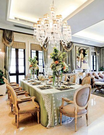 140平米四室三厅法式风格餐厅效果图