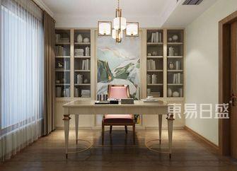140平米四室两厅其他风格书房效果图