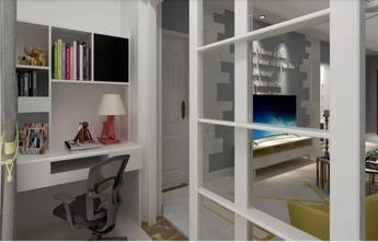 70平米一居室现代简约风格书房图片大全