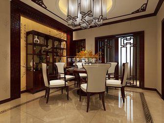 130平米四室两厅新古典风格餐厅装修案例