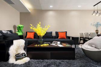140平米三室三厅混搭风格客厅装修效果图
