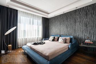 15-20万140平米三其他风格卧室欣赏图