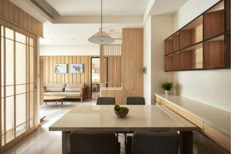 100平米一室一厅日式风格餐厅装修图片大全
