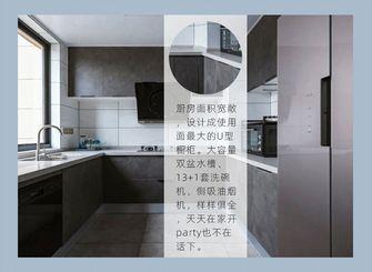 130平米四室一厅新古典风格厨房图片
