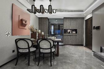 140平米四室一厅欧式风格餐厅图