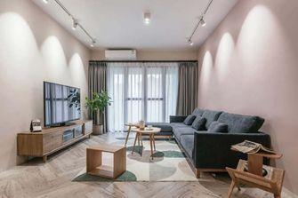 100平米三室两厅混搭风格客厅欣赏图