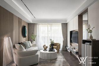 110平米三室两厅现代简约风格影音室图片