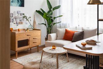 50平米公寓其他风格客厅图片大全