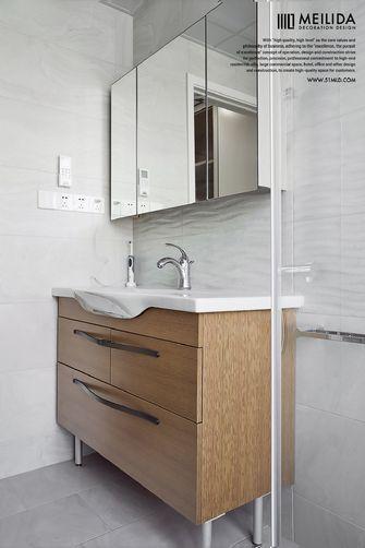140平米三室两厅现代简约风格卫生间欣赏图