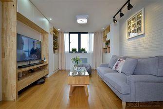 70平米宜家风格客厅装修效果图
