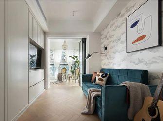 120平米三室两厅法式风格衣帽间效果图