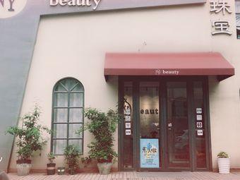 NY beauty 皮肤管理