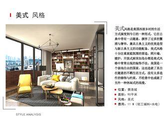 10-15万90平米美式风格客厅装修图片大全