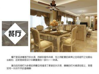 豪华型110平米一室两厅欧式风格餐厅装修案例