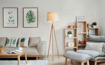 60平米一室两厅宜家风格客厅设计图