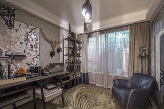 140平米四室两厅其他风格书房设计图
