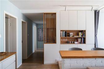 90平米北欧风格书房设计图