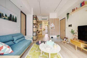 50平米小户型宜家风格客厅装修效果图