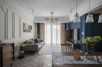 90平米三室两厅混搭风格客厅装修案例