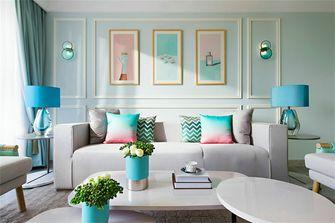 经济型120平米四室两厅地中海风格客厅装修案例