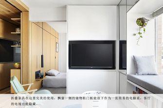 30平米超小户型日式风格客厅装修图片大全