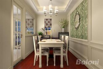 140平米四室两厅欧式风格餐厅欣赏图