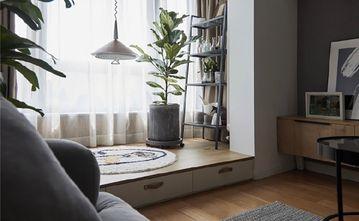 70平米现代简约风格阳光房图