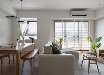 70平米日式风格客厅图片