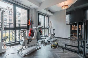 90平米现代简约风格健身室装修案例