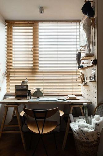 50平米一室一厅现代简约风格书房图