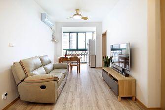 20万以上80平米三室一厅现代简约风格客厅装修案例