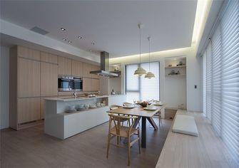 130平米三室两厅日式风格餐厅图片大全