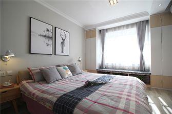 110平米三北欧风格卧室图片