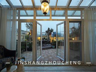 140平米四法式风格阳光房欣赏图