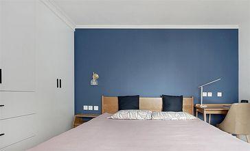 50平米公寓北欧风格卧室装修图片大全