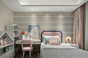 110平米三室一厅混搭风格儿童房图