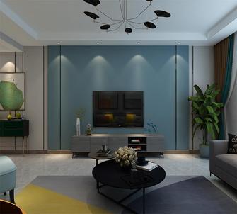 140平米四其他风格客厅欣赏图