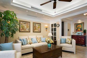 50平米小户型美式风格客厅图片大全